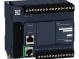 TM221CE24R ETHERNETLİ SCHNEIDER PLC