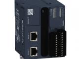 TM221M16R SCHNEIDER PLC