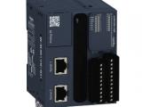 TM221M16T  SCHNEIDER PLC