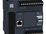TM221C16R 9 Giriş 7 Çıkış Schneider Plc